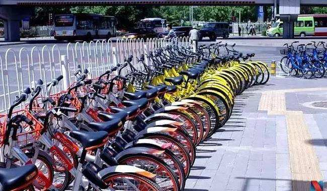 央行、交通部等部委将出手监管共享单车押金